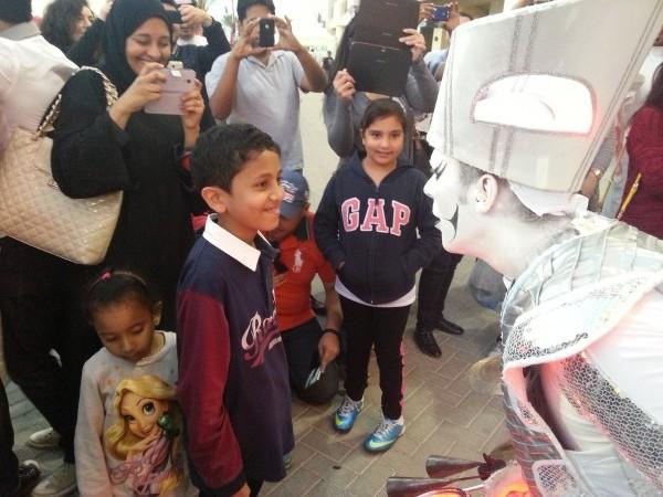 Spark! in Bahrain